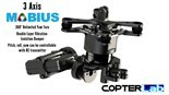Picture for category 360 Degree Camera Gimbals