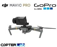 2 Axis GoPro Hero 4 Nano Gimbal for DJI Mavic Pro