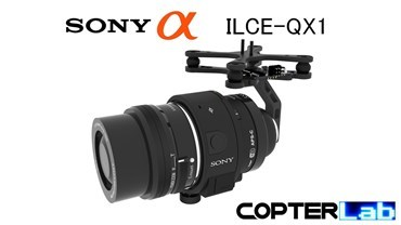 2 Axis Sony QX1 Gimbal