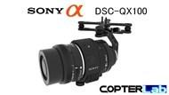 2 Axis Sony QX100 Gimbal