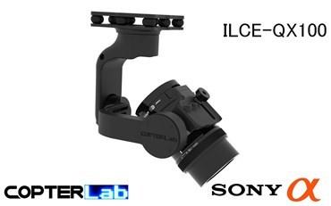 3 Axis Sony QX100 QX 100 Gimbal