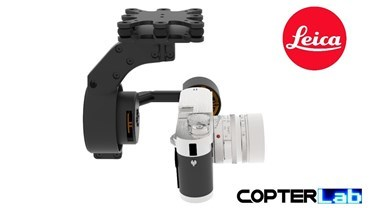 2 Axis Leica M Brushless Gimbal